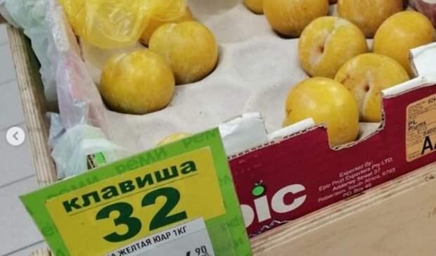 «Япросто офигел»: «золотые» фрукты обнаружены вПриморье— фото