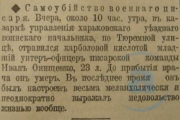 Этот день 100 лет назад. 10 декабря (27 ноября) 1912 года