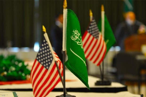 США Саудовская Аравия