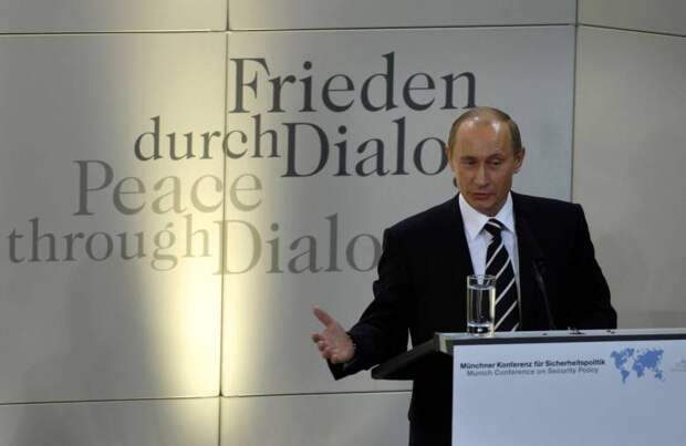 Раздражение победами РФ: Мюнхенская речь стала катализатором перемен