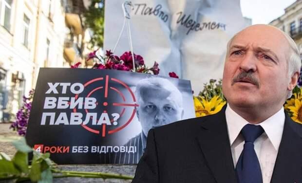 Киев решил свалить на Беларусь убийство Павла Шеремета