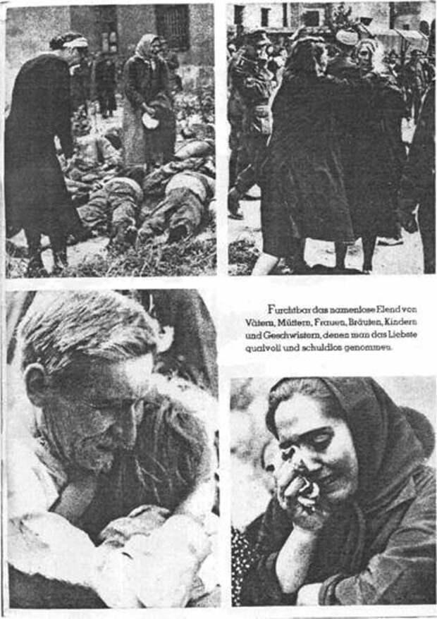 Der Untermensch - нацистская брошюра о нашей стране и нашем народе