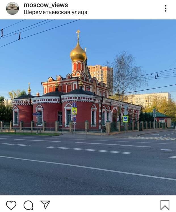 Фото дня: древнерусский храм на Шереметьевской