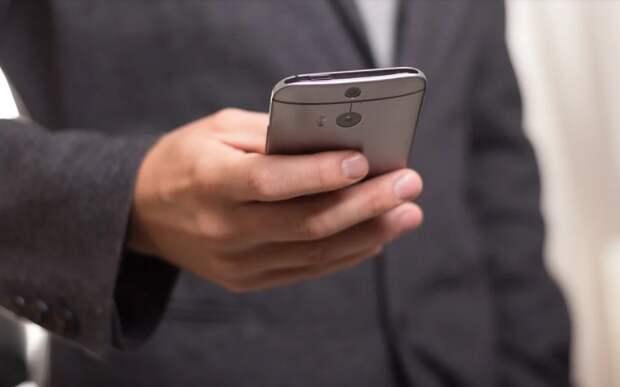Участковый из Северного задержал похитителя мобильного телефона
