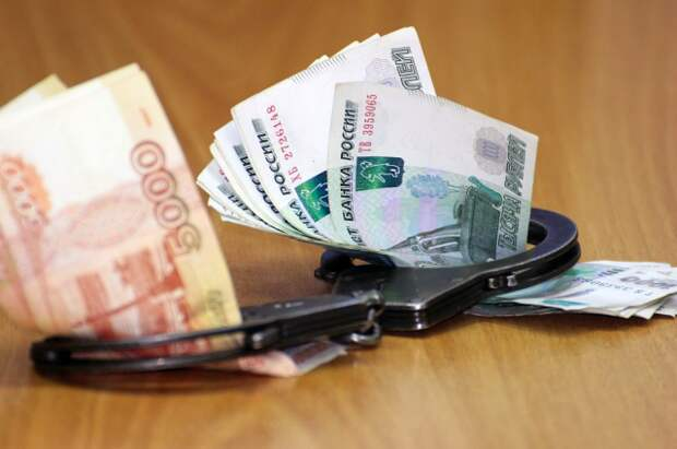Ущерб от коррупции в 2020 году составил 58 миллиардов рублей