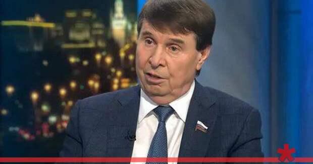 Цеков предложил Украине войти в состав России, чтобы вернуть Крым