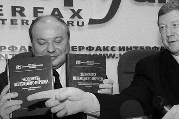 Хазин о цели уничтожения Гайдаром сбережений советских граждан