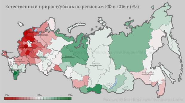 карта-прироста-РФ-2016-год
