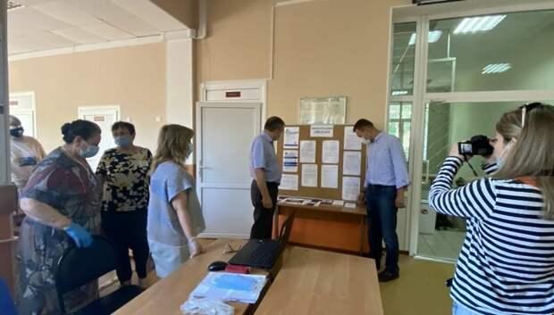 Все требования Роспотребнадзора выполнены на избирательных участках в школе Мытищ