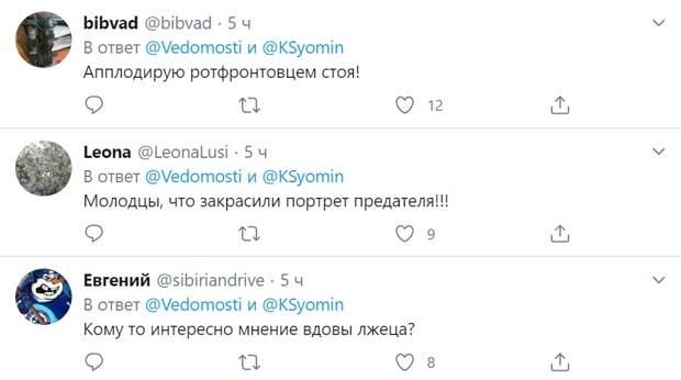 Призрак Солженицына продолжает пугать совков