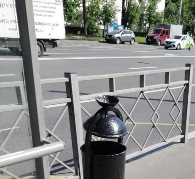 На остановке в районе улицы Кибальчича установили новые урны
