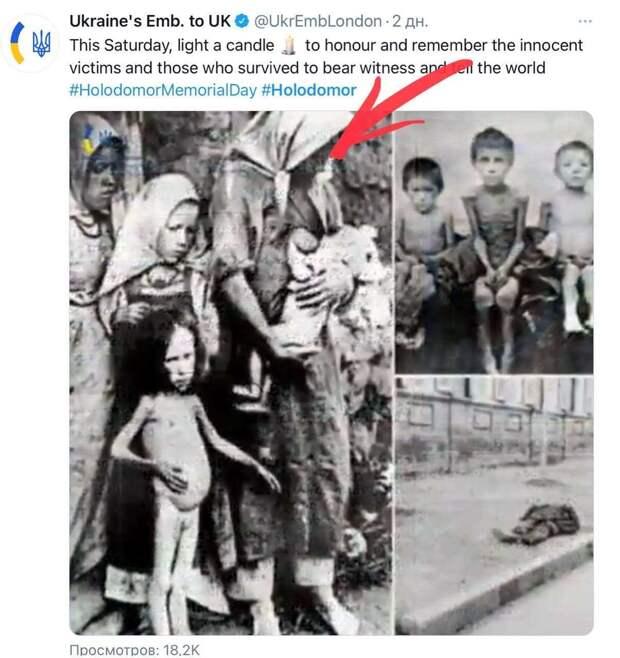 Украинское посольство в Британии сплясало на костях и попалось на грязном фейке