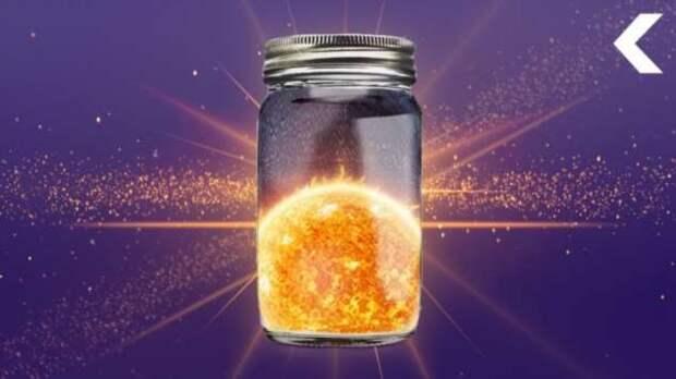 Жидкий солнечный свет — какая технология позволит хранить энергию в обычной бутылке (4 фото)