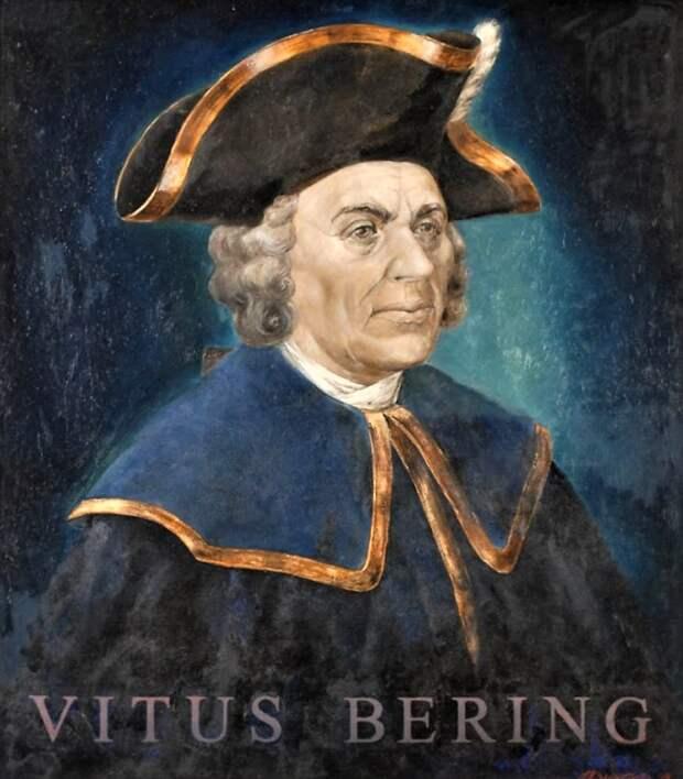 Витус Беринг. <br>
