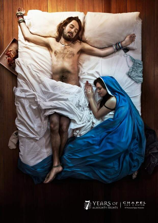 Chapel Bar & Bistro: Almighty Night, Stacey Hart, Ogilvy, Auckland, Печатная реклама