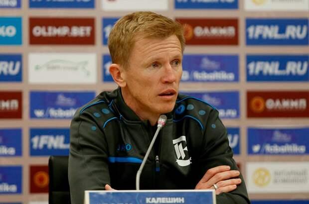 Тренер «Балтики» оскорбил судью инаступил ему наногу. Его дисквалифицировали на8 матчей