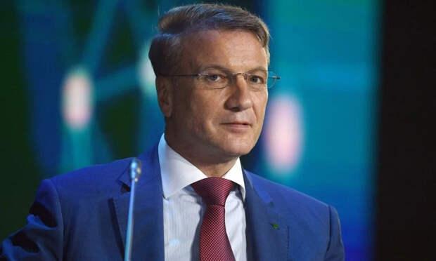 Греф саботирует проект Глазьева-Белоусова