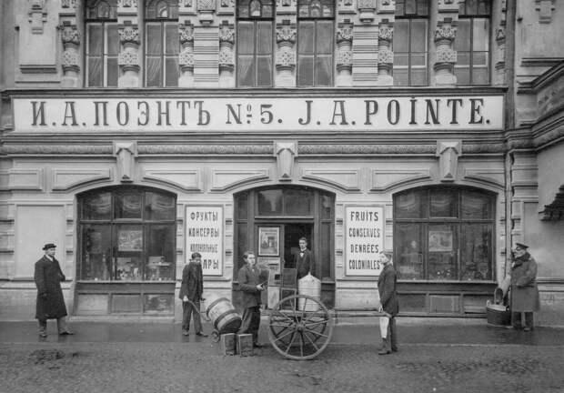 Как известные предприниматели Российской Империи рекламировали свою продукцию