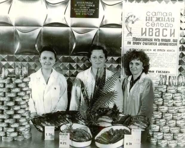 Деликатес времен СССР: рецепты изсельди иваси