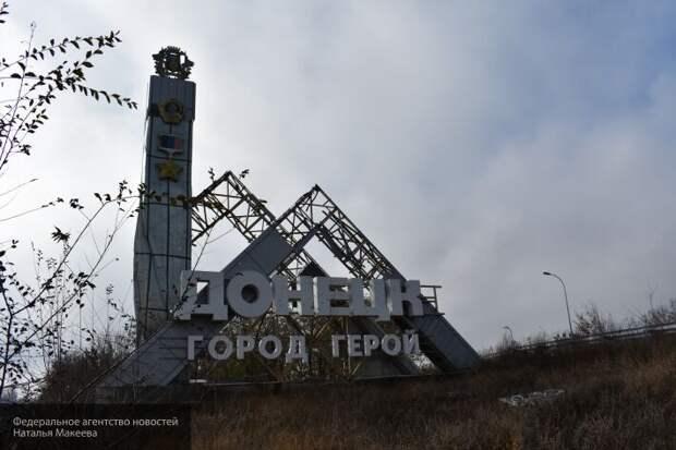 Пора начать считаться: ДНР выдвинула Украине ультиматум по Донбассу