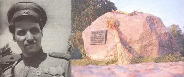 Фронтовой корреспондент Константин Симонов и камень на том месте, где развеян его прах []