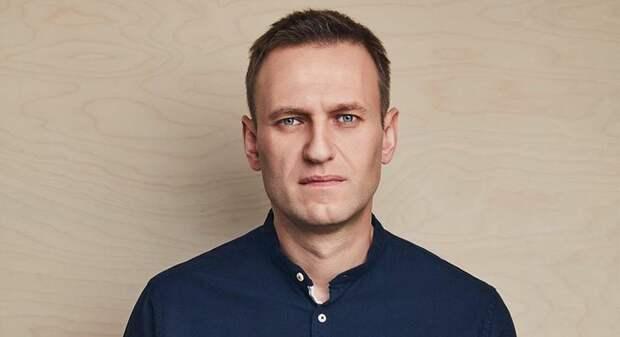 Немецкие СМИ: Навальный в поле зрения западных спецслужб