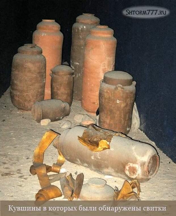 Свитки Мёртвого моря-2