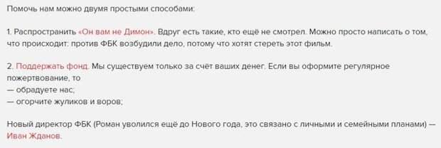 Ещё раз про пушечное мясо «Открытой России»