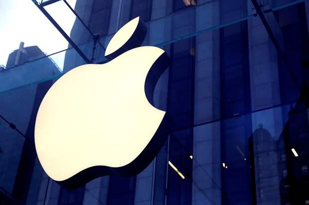 Презентация Apple 20 апреля 2021: прямая онлайн-трансляция