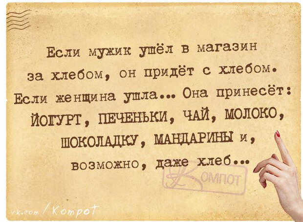 1421603225_frazki-21 (604x443, 204Kb)