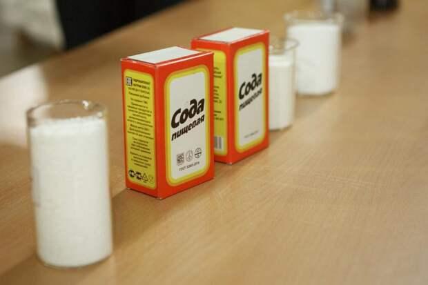 pishhevaja-soda-dlja-otbelivanija-zubov-1024x683 Как сделать кожу красивей с помощью пищевой соды? 4 рецепта