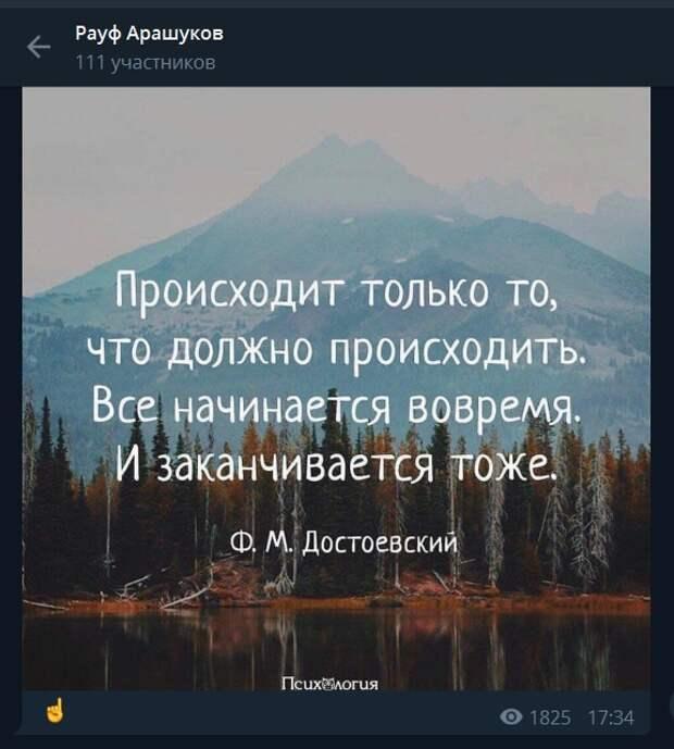 Задержанный сенатор Арашуков заявил, что плохо владеет русским языком