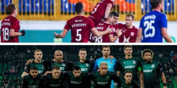 """""""Краснодар"""" vs """"Рубин"""": битва тренерских концепций"""