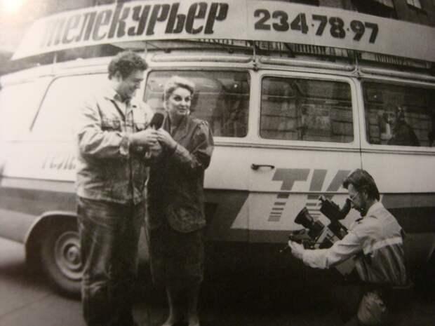 Ленинградское телевидение 80-х – 90-х