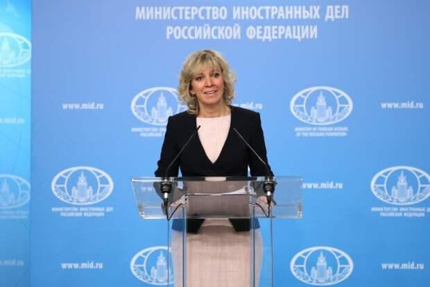 Захарова посоветовала Украине создать парламент вместо армии