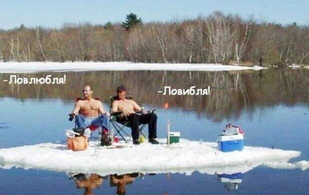 - А моя жена в Минске отдыхает. А что?...