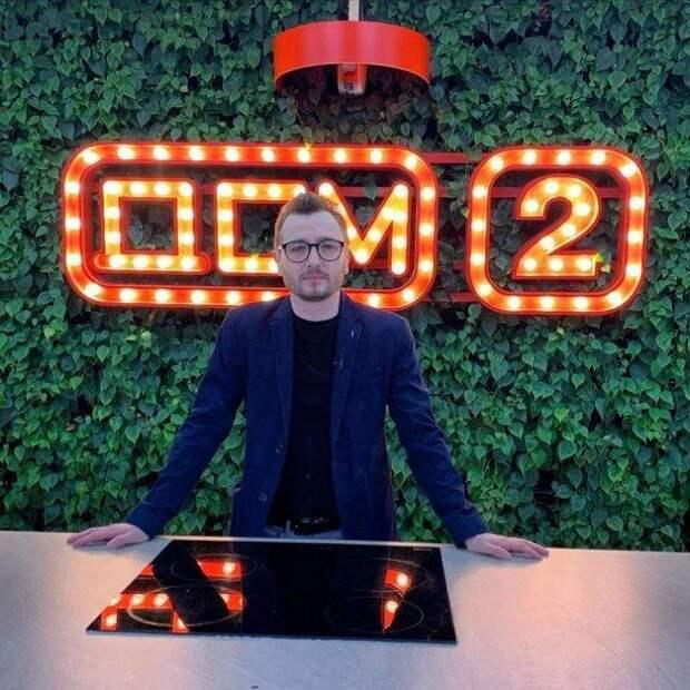 Раскрыты зарплаты ведущих шоу «Дом-2»