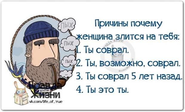 Простуда - это когда ты перестал есть, чтобы подышать:)