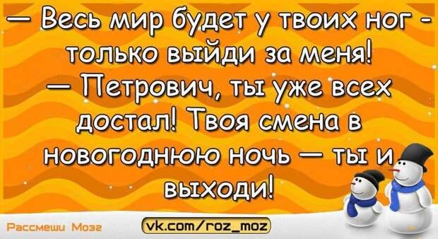 5402287_2600678495 (700x381, 86Kb)