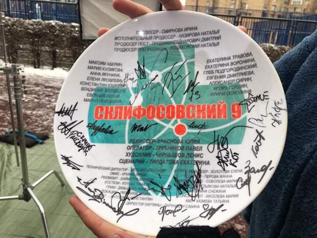 Мария Порошина устроится врачом в «Склифосовский»