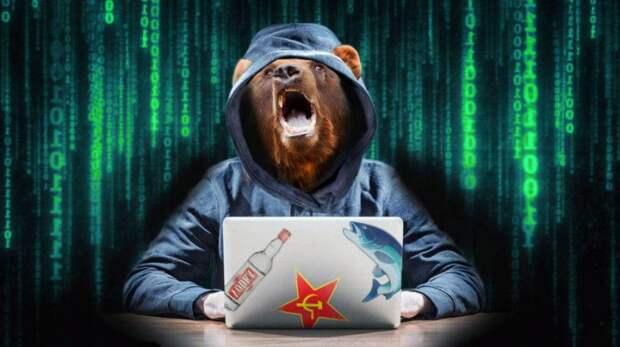 Против России введут невидимые санкции