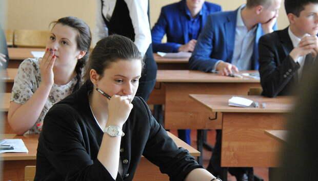 Около 2,5 тыс выпускников в Подмосковье не будут сдавать ЕГЭ