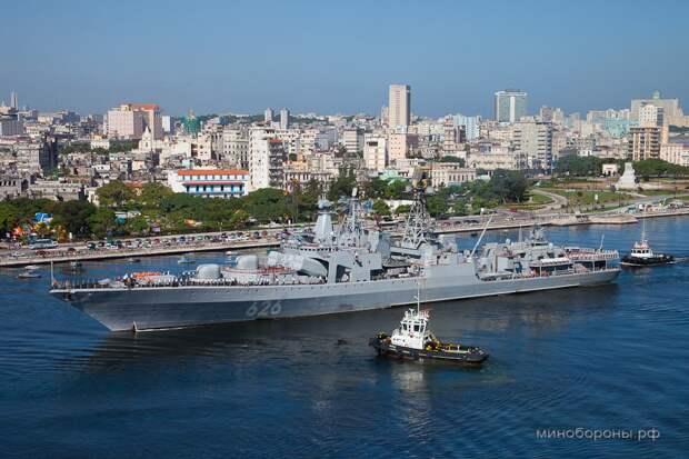 ВМФ России на Кубе. Источник изображения: https://structure.mil.ru/
