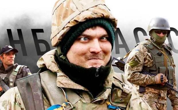 Зеленский запускает «план Б»: Дан приказ убивать граждан России