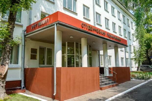 Университетская поликлиника на Новосущевской открылась после модернизации
