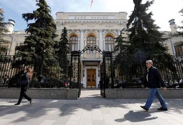 Здание Банка России в Москве, 29 апреля 2016 года. REUTERS/Maxim Zmeyev/File Photo