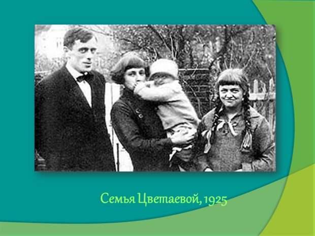 Сергей, Марина, Георгий и Аля