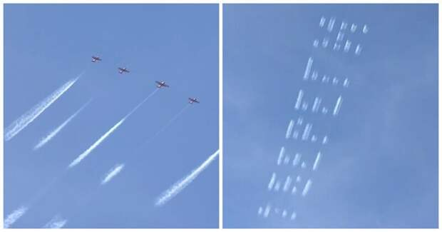 Пилоты оставили необычную надпись в небе над Серпуховом
