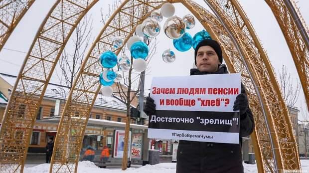 «День людоеда». По всей Москве проходят пикеты против пенсионной реформы