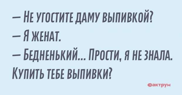 — Дopoгaя, тeбe нaдo нayчитьcя гoтoвить.... Улыбнемся))